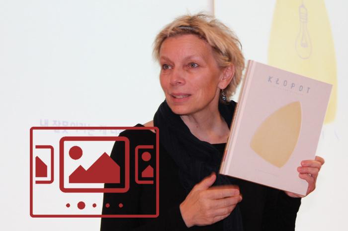 Das slideshow-Fenster mit begleitenden Bildern 'Iwona Chmielewska – Blume der Kinderrechte - Ein Seminar an der FAKS' anzeigen ...