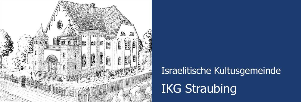 Das Logo der Israelitische Kultusgemeinde Straubing
